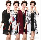 媽媽兩件套連衣裙中老年薄外套中年女夏裝中袖蕾絲上衣 EY4174 『東京衣社』