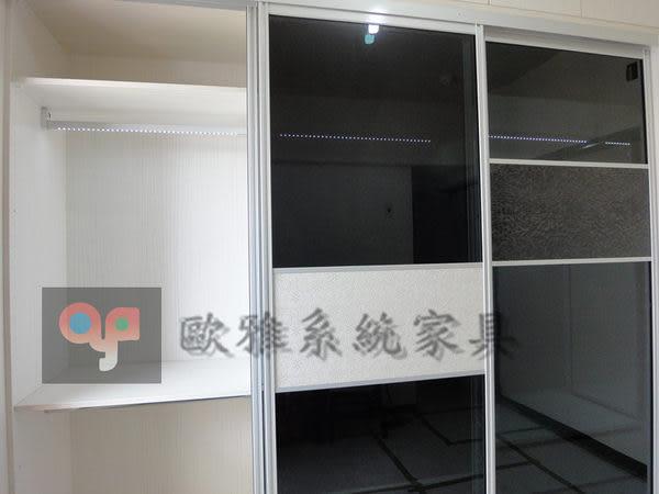 【歐雅 系統家具 】架框推拉門衣櫃