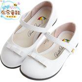 布布童鞋 ArnoldPalmer雨傘牌優雅蝴蝶結白色公主鞋(16~19.5公分) [ MFX408M ] 白色款