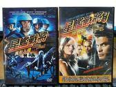 影音專賣店-U00-1143-正版DVD【星艦戰將 2+3 異形入侵+掠奪者】-套裝電影