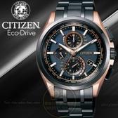 CITIZEN日本星辰Eco-Drive鈦金屬光動能電波限量腕錶/43mm AT8044-64E原廠公司貨/金城武廣告款