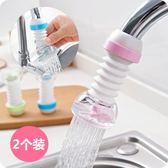 2個裝家用可旋轉水龍頭防濺花灑過濾器過濾嘴自來水節水器濾水器