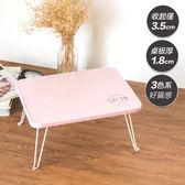茶几 和室桌 折疊桌【R0101】無印品味折疊床上桌(三色)  MIT台灣製  收納專科