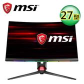【MSI 微星】 Optix MPG27CQ 27型 1800R WQHD 曲面電競螢幕【全品牌送外出野餐杯】
