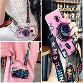 三星 J6 J7 J8 2018 創意復古相機 可斜跨 保護殼 帶掛繩手機殼 全包邊軟殼 矽膠 背蓋 支架 斜背