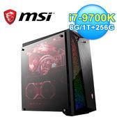 【MSI 微星】Infinite X Plus 9SC-407TW 八核雙碟獨顯電競機