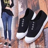 黑色帆布鞋百搭休閒女平底布鞋子舒適透氣薄款夏韓版一腳蹬懶人鞋