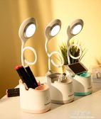台燈筆筒充電大學生宿舍書桌燈保視力閱讀學習床頭燈3 完美情人精品館
