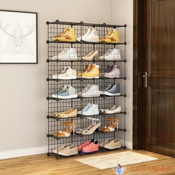 簡易門口小型單排鞋架子夾縫超窄款迷你小號收納墻角鞋柜【公主日記】