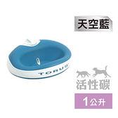 【SofyDOG】TORUS陀螺士濾淨水碗一公升-天空藍