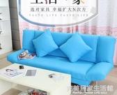 小戶型1.5米雙人1.8米三人臥室客廳簡易布藝沙發多功能摺疊沙發床 AQ完美居家生活館