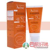 雅漾 全效極護低敏防曬乳SPF50+ 無香型 50ML 法國版代購 Avene【巴黎好購】AVE2405002