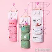 可愛粉色少女心掛袋 多格收納袋臥室牆壁懸掛式雜物整理儲物袋子 快意購物網