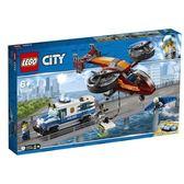 【LEGO樂高】CITY 航警鑽石搶劫戰 #60209