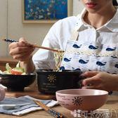陶瓷飯碗泡面杯碗帶蓋帶手柄方便面碗學生餐碗便當盒湯碗可微波爐 -可卡衣櫃