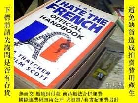 二手書博民逛書店the罕見i hate the frenchY249342 official handbook arrow