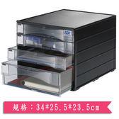 SDIA4桌上型四層資料櫃34*25.5*23.5cm【愛買】