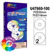 彩之舞 進口3合1白色標籤-22mm中孔(CD光碟專用) 100張/包 U47660-100