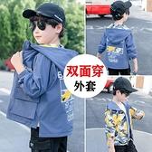 男童外套秋裝2020年新款中大兒童秋季韓版男孩春秋款洋氣沖鋒衣潮