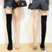 長筒靴女過膝新款春秋季chic平底高筒粗跟學生性感百搭靴子冬 鹿角巷YTL