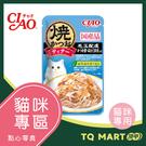 CIAO 鰹魚燒 晚餐包 (鰹魚+鮭魚+干貝)50g【TQ MART】