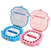 乳牙紀念盒女孩男孩兒童牙齒收藏盒寶寶胎毛換牙掉牙保存盒紀念品【狂歡萬聖節】