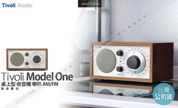 【英大公司貨】Tivoli Audio MODEL ONE 桌上型 AM/FM 收音機 喇叭