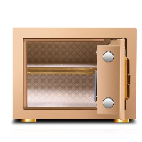 虎牌指紋保險櫃家用小型25CM防盜保險箱密碼智慧床頭保管箱可入牆