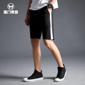 降價兩天 短褲男夏天五分褲寬鬆休閒中褲 運動5分褲子男士韓版潮流夏季
