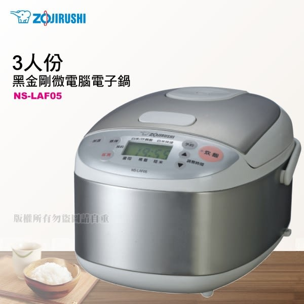 豬頭電器(^OO^) - ZOJIRUSHI 象印 3人份黑金剛微電腦電子鍋【NS-LAF05】