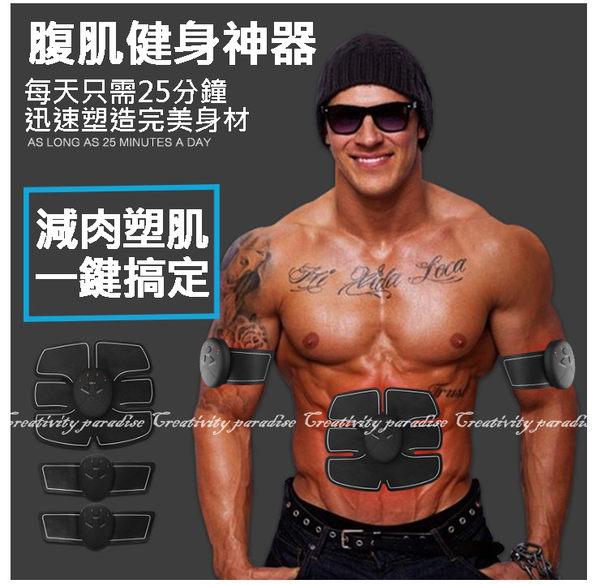 【腹肌貼】單主機款 智能健身腹部貼健腹器懶人運動訓練神器瘦肚子六塊肌健腹貼片EMS電流健腹機