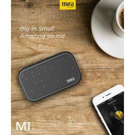 MiFa M1 輕巧鋁合金 4.2無線藍芽立體聲喇叭 免持通話 APP鬧鐘功能 可插Micro SD卡 內建鋰電池