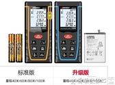 工業尺 深達威 鋰電激光測距儀高精度紅外線測量儀手持距離量房儀電子尺-  新品爾碩 雙11