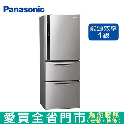 Panasonic國際468L三門變頻冰箱NR-C479HV-L含配送到府+標準安裝【愛買】