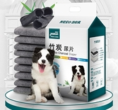 狗狗用品衛生吸水墊寵物尿片除臭尿墊尿不濕加厚100片尿布