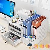 書立書架筐文件夾收納盒文件架框架子置物架書框立式【淘嘟嘟】
