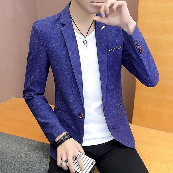 西裝男士休閒韓版修身單上衣青年帥氣小西裝春季學生薄款外套潮流 雙十二全館免運