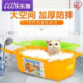 貓咪洗澡盆 貓洗澡盆貓咪浴缸貓池貓沐浴盆 寵物專用洗澡盆IP4075【宅男時代城】