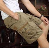 夏季中年男士短褲棉質大碼爸爸裝中老年休閒寬鬆五分褲外穿大褲衩 雙11大促