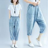 長褲【L347】FEELNET中大尺碼女裝夏裝韓版鬆緊腰寬鬆直筒牛仔九分褲 M~XL