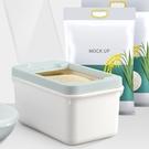米桶 家用米桶密封防潮防蟲儲米箱廚房面粉大米雜糧收納米箱30斤米缸【快速出貨八折下殺】