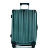 行李箱拉桿箱男女學生旅行箱萬向輪密碼箱包24寸20小清新潮26皮箱