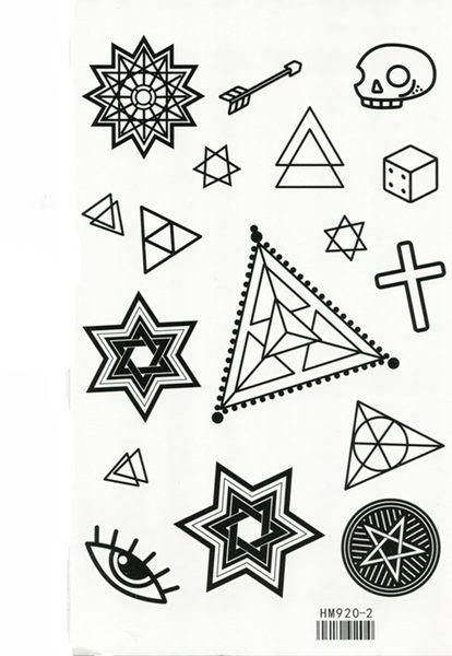 薇嘉雅 遠古圖騰 紋身貼紙HM920-2