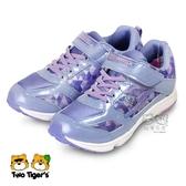 日本月星 MoonStar SS女孩運動鞋 紫色 魔鬼氈 中大童 NO.R3733