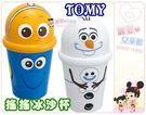 麗嬰兒童玩具館~夏日限定-日本TOMY神奇搖搖冰沙杯 90秒製冰杯(雪寶/尼莫/星際大戰)