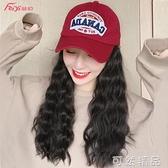 假髮女長髮網紅帽子假髮一體女夏天時尚中長捲髮水波紋自然全頭套 聖誕節全館免運