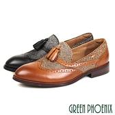 U21-20500 女款牛津樂福鞋 流蘇雷射雕花格紋布全真皮低跟尖頭牛津鞋/樂福鞋【GREEN PHOENIX】