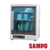 【南紡購物中心】特賣【聲寶SAMPO】三層光觸媒紫外線烘碗機 KB-GD65U