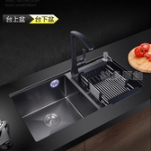 洗衣槽 納米水槽雙槽手工盆304不銹鋼加厚水池廚房洗菜盆黑色洗碗池套餐全館免運  DF 維多