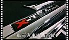 【車王小舖】日產 Nissan 2015 X-TRAIL車門飾條 車門防撞條 車門防護條 車身裝飾條